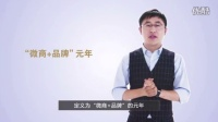 视频:传澄恒温袜,朱澄带你进入袜子的世界!