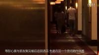 """陈学冬""""恋情""""曝光,出轨郭敬明《大话头条》八十九期"""