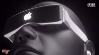 【vr资源社】苹果虚拟现实VR设备概念视频曝光_vr_vr资源_vr福利_vr游戏_vr美女_vr视频