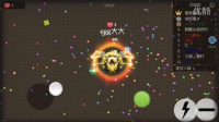 《球球大作战》第一系列:团战1900000积分!一坑爹史上最坑游戏7大全攻略图片
