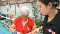 搞笑吐槽视频:非遗手艺人和儿童共度中秋