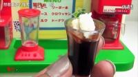 冰咖啡和冰淇淋漂浮-日本食玩-万代迷你厨房 034