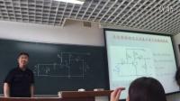 第16讲 共发射极基本放大电路结构及静态估算方法
