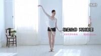 0001.哔哩哔哩-【目前最全中字共69集附课表】美丽芭蕾Ballet Beautiful天鹅臂瘦腿瘦腹提臀背部雕刻全身燃脂今天我们都是废鹅《4》