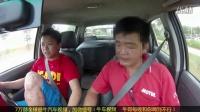 中文教学 老司机教你如何不踩离合换挡