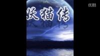 """《妖猫传》少年天团首曝光 陈凯歌苦练""""娃娃兵"""""""
