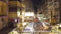 黄家驹:对于香港乐坛意味什么
