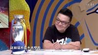 《球迷朋友圈》20160914:傅园慧成网红遭质疑 体育明星能跨界吗?