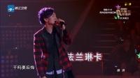 中国新歌声 2016 李瑞轩VS吕俊哲 摇滚男金属嗓听傻薛之谦 160915 中国新歌声