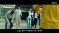 五分钟速看韩国电影——《流感》
