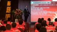 刘孝明:打造正能量团队