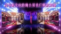 黄山环球国际娱乐会所
