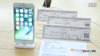 苹果iPhone7苏宁首发遭果粉冒雨追捧
