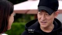 陈乔恩:刘德华、言承旭演绎电影《我的少女时代》经典片段