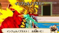 【游民星空】《怪物猎人物语》联动《Puzzle & Dragons X》