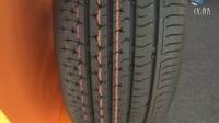 德国马牌轮胎第六代发布 产品打造卓越驾乘体验