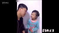 爸爸问小新为什么隔壁得奖状了你怎没有 熊孩子是这样气晕爸爸的