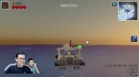 【酷爱游戏解说】乐高世界02骷髅历险记,探索神秘的海底世界&各种飞行