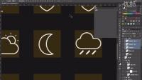 绘制创意天气小图标