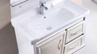 四季沐歌PVC浴室柜组合卫生间洗脸盆卫浴柜洗漱台洗手盆柜正
