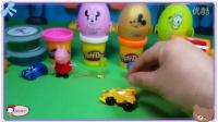 蜡笔小新的奇趣蛋有好多的泡泡糖呀!真甜!爱探险的朵拉 猪猪侠 迪迦奥特曼 超级飞侠 七龙珠 数码宝贝