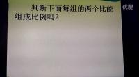 六年级上册数学(刘红格)