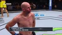 UFC0918主赛全场集锦