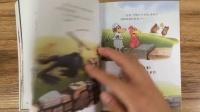 不一样的卡梅拉【我想有个弟弟】儿童绘本 童书 儿童读物 亲子共读 睡前故事 刺猬 讲故事 小鸡