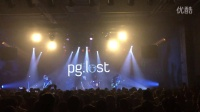 P.g lost live at Mao Hangzhou 20160911 yes I am