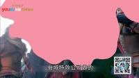 幻城 TV版 《姑夫穿了个帮》惊呆!幻城穿帮无节操,笼中萝莉大玩消失!