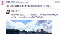 AKB宫脇咲良发文嘲笑队友发胖 伪装被盗帐号被拆穿 160918