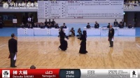 D.SAKAKI -1M Y.YONEYA - 62nd All Japan TOZAI-TAIKO KENDO TAKAI - MEN 11