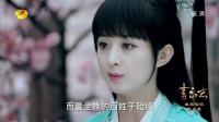 青云志 TV版 青云志 16 铲除万毒门复活张小凡