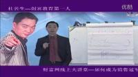 直销公司哪家好:杜云如何选择大众创业平台