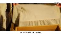 """萍乡广寒寨手工石磨豆腐,""""恰豆腐,吃燕窝,接外婆"""""""