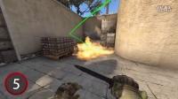 CSGO教学:Dust2十大实用燃烧弹投掷法