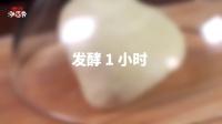 无烤箱也甜点 炒锅做出甜甜圈 319