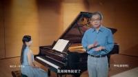 """""""钢琴的原理""""及""""C大调"""" 06 """"钢琴的原理""""及""""C大调"""""""