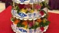 爱奥儿山东同城代理聚会,大蛋糕不错呦,总代v信aor5510