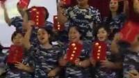 爱奥儿北京嘉河总裁班第一季,欣尚国际,我们毕业了!总代v信fd201197
