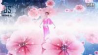 单色舞蹈中国舞《落花》
