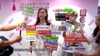 港台: 冯盈盈否认跟男友订婚  不会减少网上留言贴