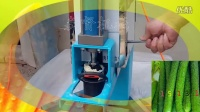 石嘴山C/V多功能森督电动饸饹面机 液压全自动合罗面机3C/VBG