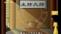 奇志大兵动漫版《海燕》二手活动房 http://www.hyhdbfc.com ew432wewr