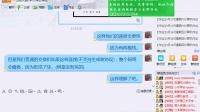 江苏专转本2016年9月17日(星期六) 默默学 计算机 答疑实录 上集