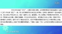 胡彦斌学历造假 李易峰田朴珺都读大专 160712_标清