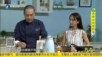 五谷万寿豉油鸡 160920