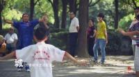 浩博国际教育园区宣传片 选择浩博,改变世界改变人生