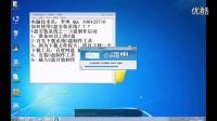 (一)u盘装系统教程u盘启动盘制作 如何使用u盘安装系统视频教程