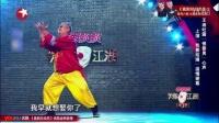 笑傲江湖王迪单身舞蹈粉嫩公主酒酿蛋总代uqq9988